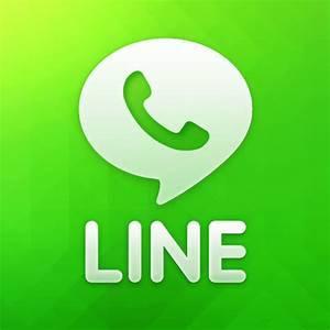 Line 查詢