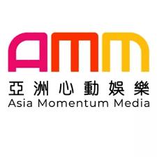 陳法齊師傅在AMM亞洲心動娛樂的【E娃鬼叫】節目擔任嘉賓
